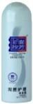 Крем-шампунь Lafang «Двойная забота» для нормальных волос, 200 м
