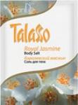Соль для тела «Королевский жасмин» TianDe, 60 г