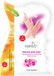 Плацентарно-коллагеновая питательная маска для рук (1 шт.)