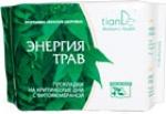 Прокладки на критичесике дни «Энергия трав» TianDe (8 шт.)