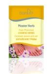 Солевая ванна для ног «Китайские травы» 55 г