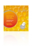 Питательная маска для лица и шеи «Маточное молочко и прополис»